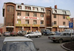 Торговый центр на ул. Герцена